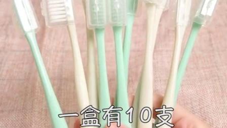 家里备一盒牙刷,偶尔有朋友来做客就能派上用场,旅游的时候携带也很方便!