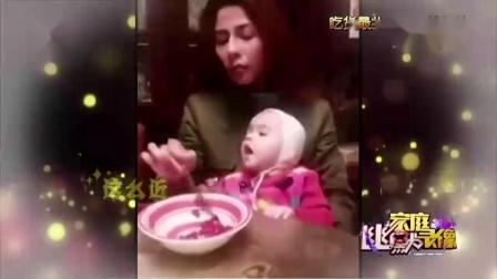 幽默搞笑老妈当着面吃独食,怀里的萌娃都馋哭了,看完笑弯了腰