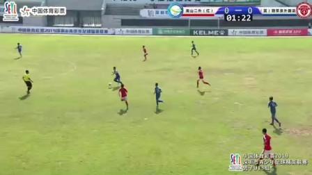 深圳市青少年足球精英联赛男子U13组