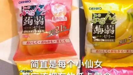 小仙女们最爱的低卡果汁果冻,有人知道蒟蒻怎么念吗?