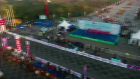 韵动中国·2019信阳国际马拉松赛