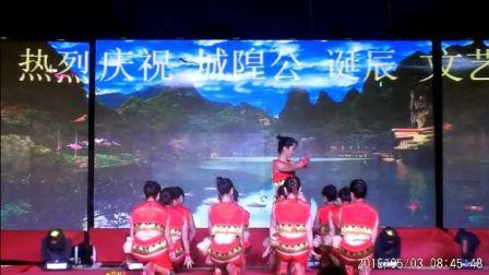 顶西湖,城隍公生歌舞联欢晚会