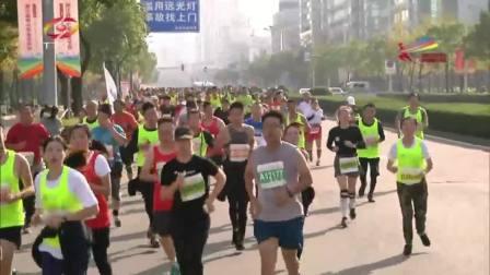 2019台州国际马拉松全程