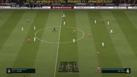 FIFA20 传奇皇家马德里 08