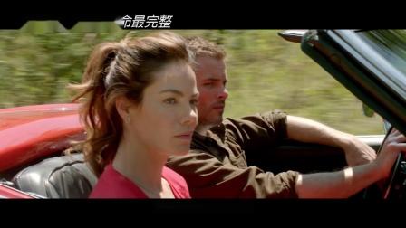 The Best of Me (2014)【有你,生命最完整】台灣預告