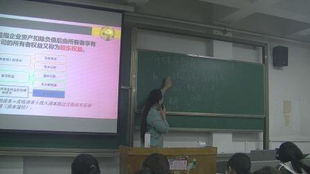 山工院19级初级会计培训11.9课件2