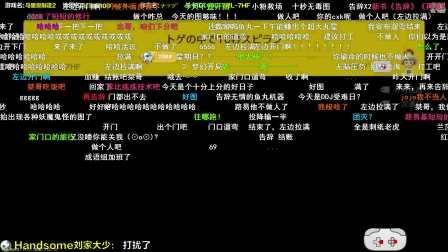 2019年11月10日 直播录像 (带弹幕)