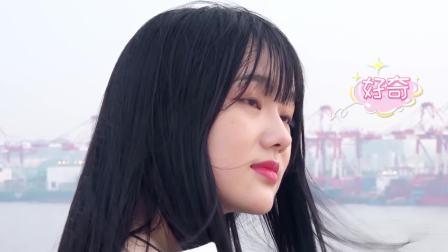 我们恋爱吧 第一季20191101