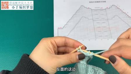 小手编织梦想-棒针奶油配色套头毛衣(中集)