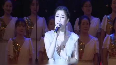 原琳琳 深圳市政协合唱比赛《追寻》领唱