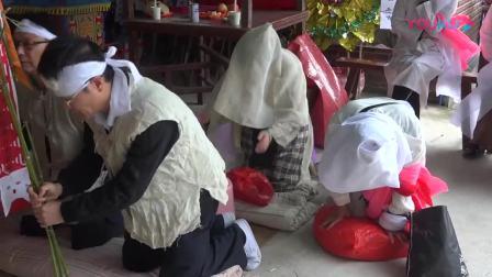 2.新叶眉仔老大人药师、火化、功德_超清