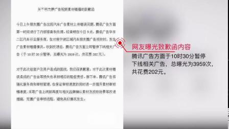 奥迪投放翻车替英菲尼迪打广告 多个品牌喊话:也帮我们投一个! via@看看新闻Knews
