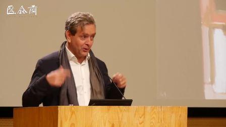 CAFA论坛丨反思现代性:全球艺术史国际论坛(下)