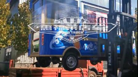 惠福莱早餐车厂家供应多功能蒸包子车