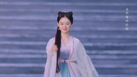 王啸坤 - 破浪(《从前有座灵剑山》片头曲)