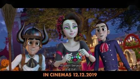 Salma's Big Wish Official Trailer