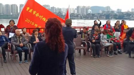 重庆市合川柏民中六七级2019同学联谊会
