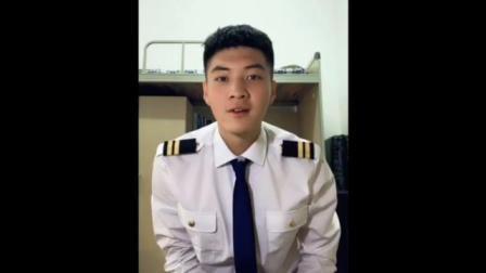 西安丁准高三复读补习学校毕业,现中国民用航空飞行学院学生祝福