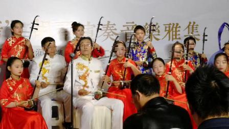 胡润农师生二胡汇演(2019.11.17)