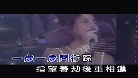 卡拉OK热播 精选邓丽君歌曲专辑 超清