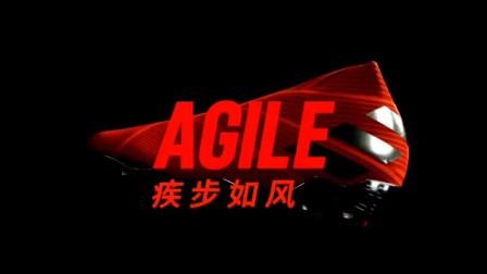 adidas CUFA广东省基层赛三四名决赛