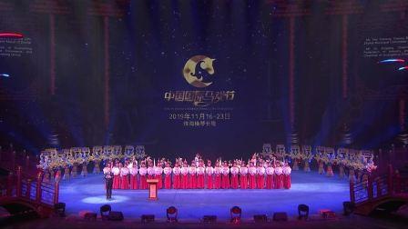 第六届中国国际马戏节开幕式