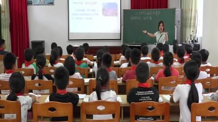 2019-2020学年第一学期四年级语文科《为中华之崛起而读书》河朗学校林巧玲