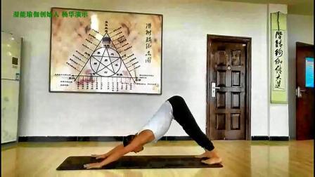 流瑜伽  瑜伽教练培训