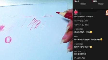 彩铅画教程:手绘排线练习