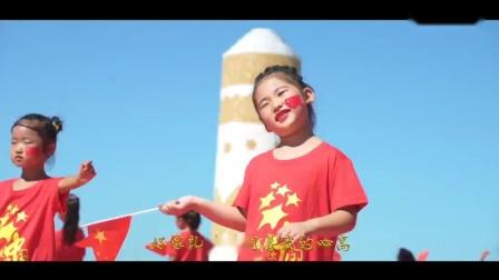 《我爱你中国》献礼祖国70周年快闪_高清