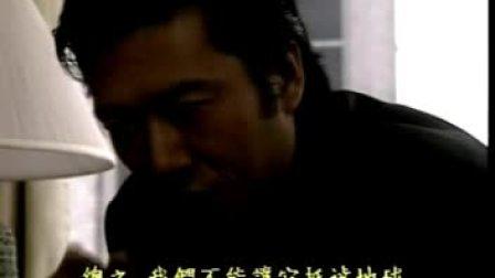 超星神 TV版 04
