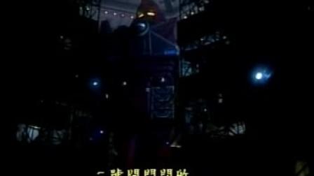 超星神 TV版 06