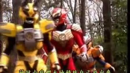 超星神 TV版 09