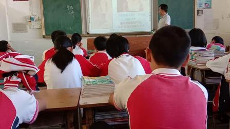 2019 2020学年第一学期八年级美术科《中国人物画》阳春市合水中学郑开发