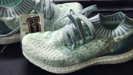 阿迪达斯 Adidas三叶草休闲袜子鞋绿色AQ1032LJR版本新复刻版本 真假对比 如何鉴定真假,