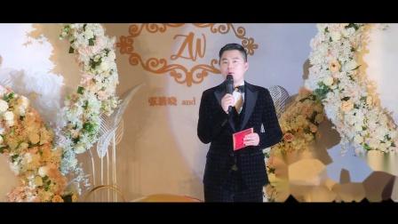 爱派-王超Charles 2019最新典礼视频