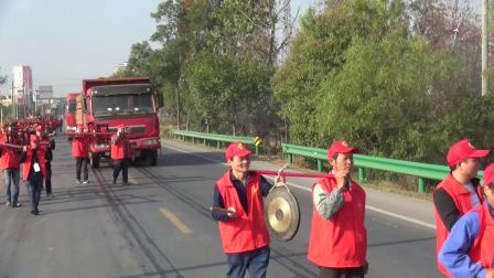 吉安县 永阳镇下边村 星星婚庆肖卫民摄影 电微17770651868