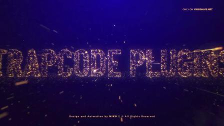 AE模板-金色大气Particular粒子穿梭颁奖典礼文字标题开场片头