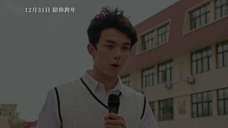 """【游民星空】《宠爱》""""守护""""版预告"""