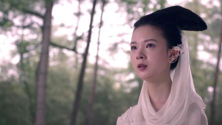 青丘狐传说 20160214 第5集