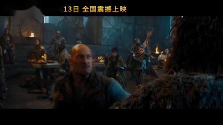 【游民星空】《勇敢者游戏2:再战巅峰》新预告片
