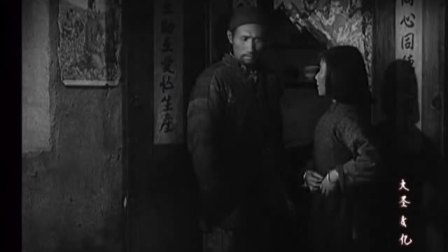 老电影《水乡的春天》1955年