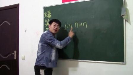 老师让学生造句,没想男同学句句不离爸爸看美女,全班都被逗乐