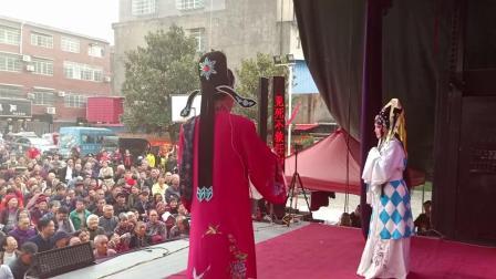 春桃剧团~林英升天1~周春桃选段