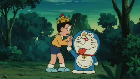 哆啦A梦 剧场版 大雄的云之王国