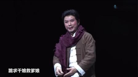 沪剧全剧254《原野》长宁沪剧团演出现场版 主演 黄爱忠 朱桢