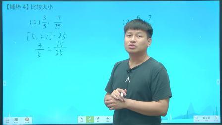 秋季班小学五年级数学培训班(校优双师)-徐兴晨-第10讲