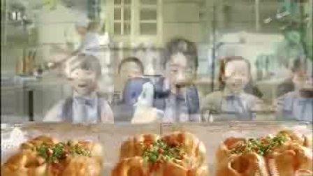Holiland好利来面包广告