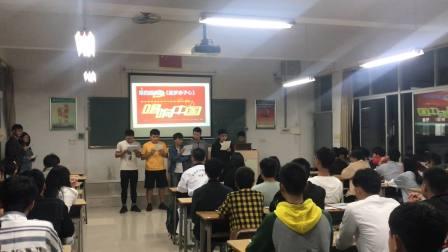 清远职业技术学院19汽修二班团日活动汇演