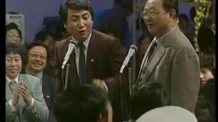 经典相声姜昆、唐杰忠《捕风捉影》